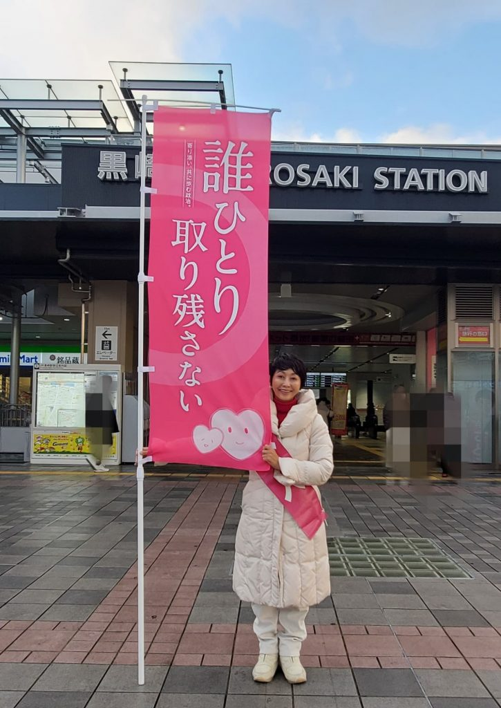 北九州市議会議員 村上さとこ 黒崎駅朝のご挨拶